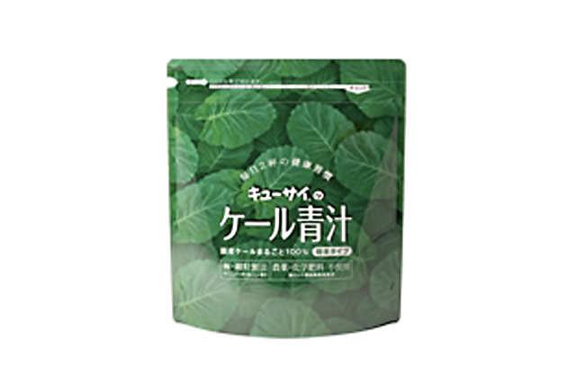 kyusai_green